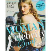 WOMAN Celebrity Snap vol.8 [ムックその他]