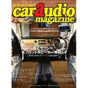 car audio magazine (カーオーディオマガジン) 2015年 07月号 [雑誌]