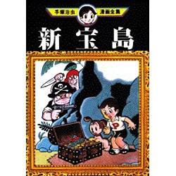漫画 ダウンロード ドット コム