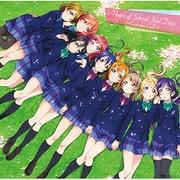 Notes of School Idol Days ~Curtain Call~ (劇場版「ラブライブ!The School Idol Movie」オリジナルサウンドトラック)
