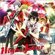 THE IDOLM@STER SideM ST@RTING LINE 04 High×Joker (『アイドルマスター SideM』)