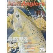 NorthAngler's (ノースアングラーズ) 2015年 07月号 [雑誌]