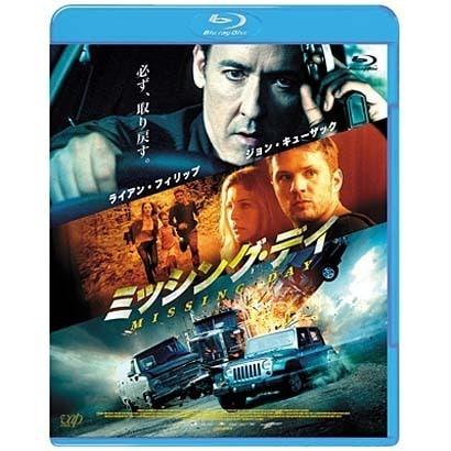 ミッシング・デイ [Blu-ray Disc]