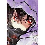 ワンダリングワンダーワールド 1(角川コミックス・エース 495-1) [コミック]
