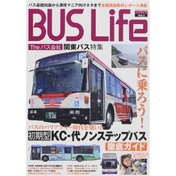 BUS Life vol.1サクラムック [ムックその他]