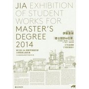 JIA Exhibition of Student Works for Master's Degree 2014―第12回JIA関東甲信越支部大学院修士設計展 [単行本]
