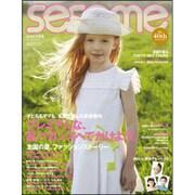 sesame (セサミ) 2015年 07月号 [雑誌]