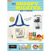 SNOOPY×MILKFED.保冷バッグBOOK [ムックその他]