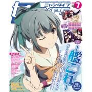 娘type (にゃんタイプ) 2015年 07月号 [雑誌]