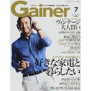 Gainer (ゲイナー) 2015年 07月号 [雑誌]