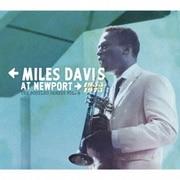 ニューポートのマイルス・デイビス1955-1975 ブートレグ・シリーズVol.4