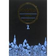 バットマン:ノーマンズ・ランド〈2〉 [コミック]