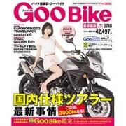 Goo Bike 首都圏版 2015年 7/19号 [雑誌]