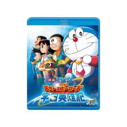 映画ドラえもん のび太の宇宙英雄記 [Blu-ray Disc]