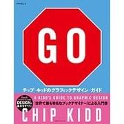 GO―チップ・キッドのグラフィックデザイン・ガイド [単行本]