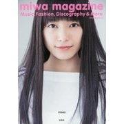 miwa magazine [単行本]
