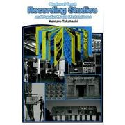 スタジオの音が聴こえる-名盤を生んだスタジオ、コンソール&エンジニア [単行本]