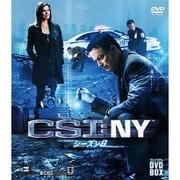 CSI:NY コンパクト DVD-BOX シーズン8
