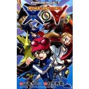 ポケットモンスターSPECIAL X・Y<3>(コロコロコミックス) [コミック]