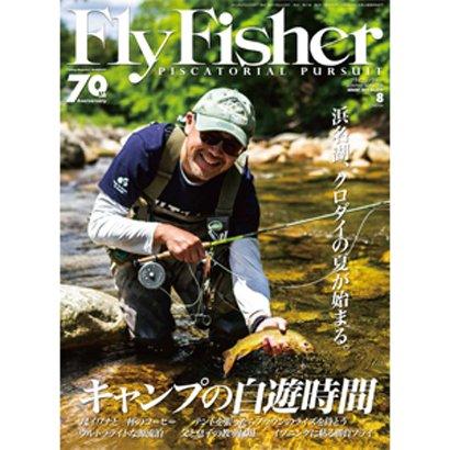 FlyFisher (フライフィッシャー) 2015年 08月号 [雑誌]