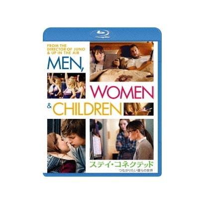 ステイ・コネクテッド~つながりたい僕らの世界 [Blu-ray Disc]