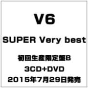 SUPER Very best