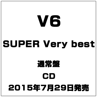 V6/SUPER Very best