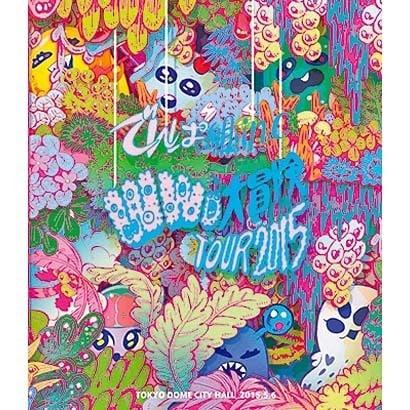でんぱ組.inc/WWD大冒険TOUR2015 ~この世界はまだ知らないことばかり~ in TOKYO DOME CITY HALL [Blu-ray Disc]