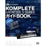 KOMPLETE & KONTROL S-SERIESガイドBOOK―MASSIVEサウンドレシピ付き(NATIVE INSTRUMENTS) [全集叢書]