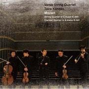モーツァルト:弦楽四重奏曲 ハ長調 K.465「不協和音」 クラリネット五重奏曲 イ長調 K.581