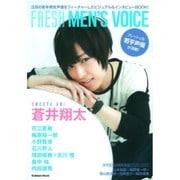 FRESH MEN'S VOICE-注目の若手男性声優をフィーチャーしたビジュアル&インタビューBOOK!(Gakken Mook) [ムックその他]