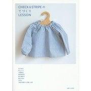 CHECK & STRIPEのてづくりLESSON [単行本]