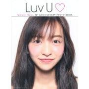 Luv U―Tomomi Itano 10th ANNIVERSARY PHOTO BOOK [単行本]
