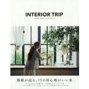 INTERIOR TRIP―雅姫が巡る、15の居心地がいい家 [単行本]