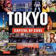 Tokyo:Capital of Cool [単行本]