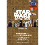 STAR WARS SPECIAL BOOK ~EPISODE IV,V,VI~ [ムックその他]