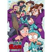 TVアニメ「忍たま乱太郎」DVD 第22シリーズ DVD-BOX 下の巻