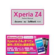 Xperia Z4 Perfect Manual―docomo/au/SoftBank対応版 [単行本]