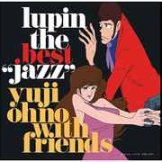 "LUPIN THE BEST ""JAZZ"""