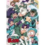 TVアニメ「忍たま乱太郎」DVD 第22シリーズ DVD-BOX 上の巻