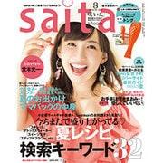 saita (サイタ) 2015年 08月号 [雑誌]