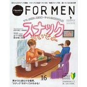 Hanako FOR MEN Vol.16(マガジンハウスムック) [ムックその他]