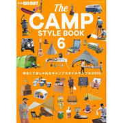 THE CAMP STYLE BOOK vol.6 (ニューズムック) [ムックその他]