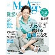 My Age Vol.6 (2015 Summer)-美&元気をあきらめない!(eclat mook) [ムックその他]
