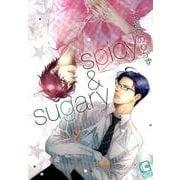 spicy&sugary(ショコラコミックス) [コミック]
