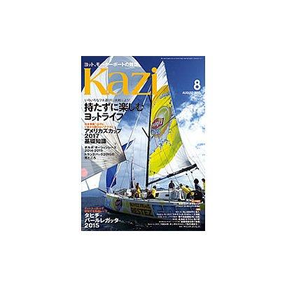KAZI (カジ) 2015年 08月号 [雑誌]
