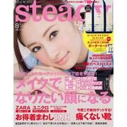 Steady. (ステディ) 2015年 08月号 [雑誌]