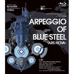 蒼き鋼のアルペジオ -ARS NOVA- Blu-ray BOX [Blu-ray Disc]