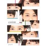 ANGERME STARTING LIVE TOUR SPECIAL @ 日本武道館 『大器晩成』