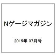 Nゲージマガジン 2015年 07月号 No.63 [雑誌]
